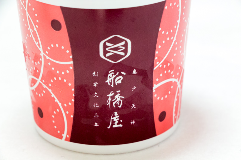 IMG_9237-hanyu-pa