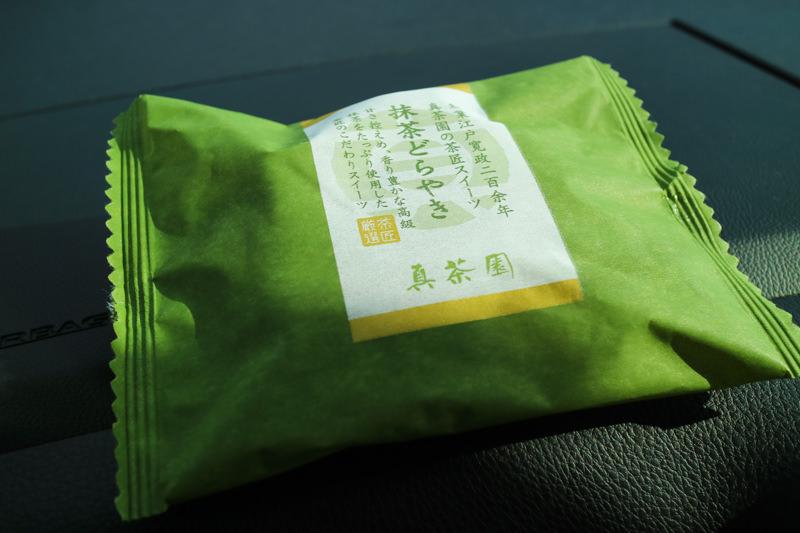 img_0984-fujieda-pa