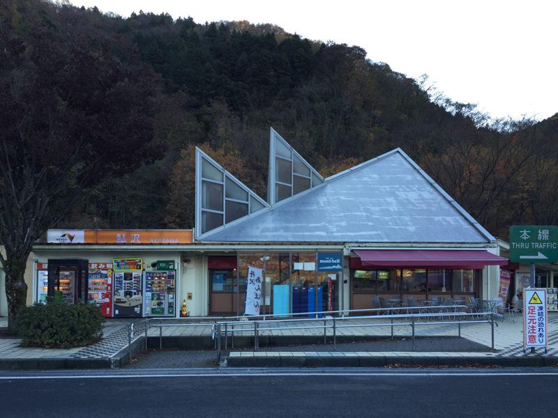 img_7911-ayuzawa-pa-kudari