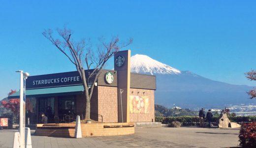 【富士川SA(下り)】日本一富士山がきれいに見えるサービスエリアへ行ってきた スタバもあるよ!