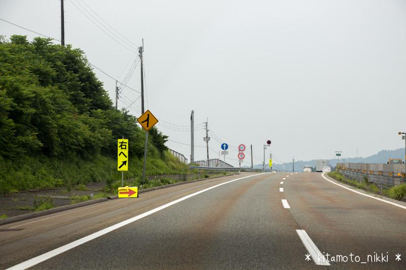 IMG_1478-echigo-kawaguchi-sa