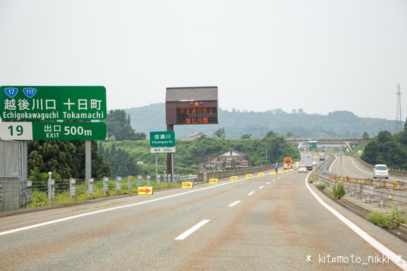 IMG_1484-echigo-kawaguchi-sa