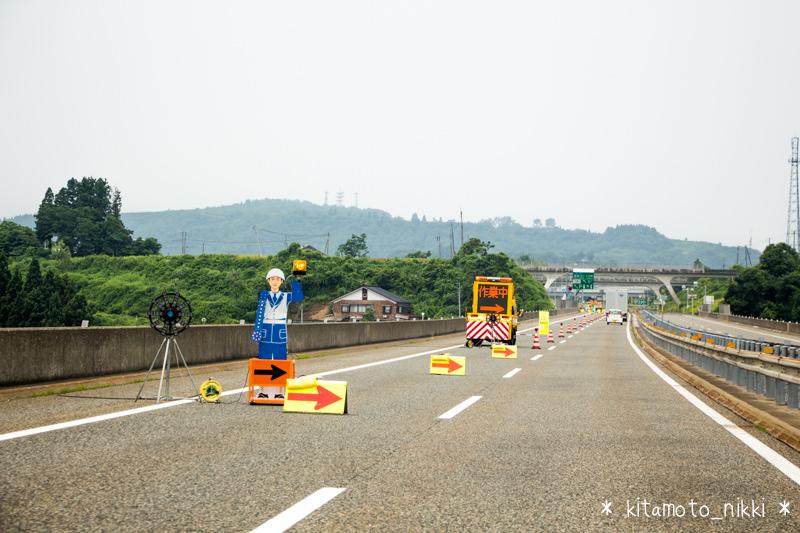 IMG_1485-echigo-kawaguchi-sa