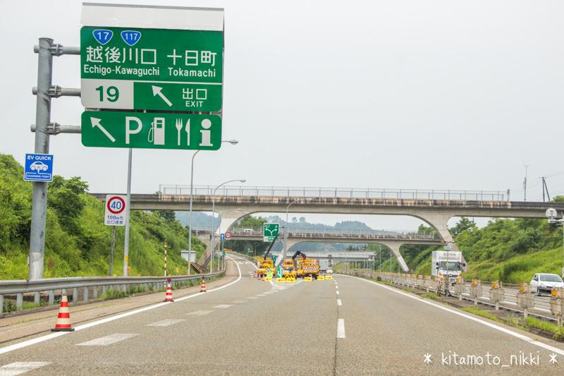 IMG_1487-echigo-kawaguchi-sa