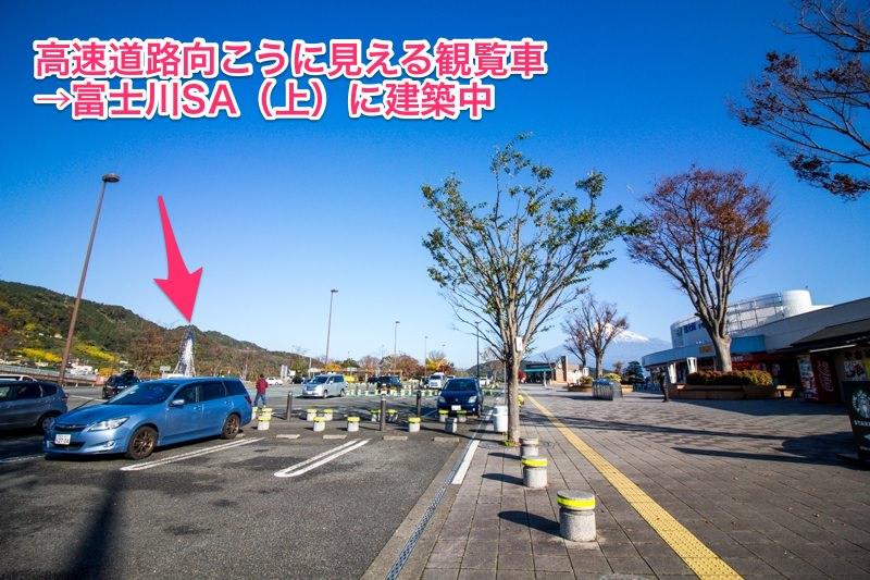 img_6127-fujikawa-sa-2