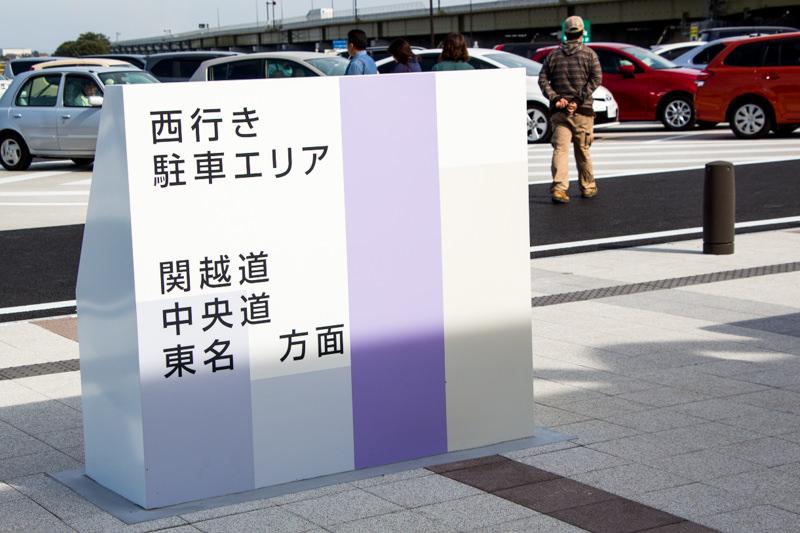 IMG_9650-shobu-pa