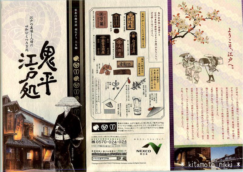 SS_20140907_02_002-hanyu-pa