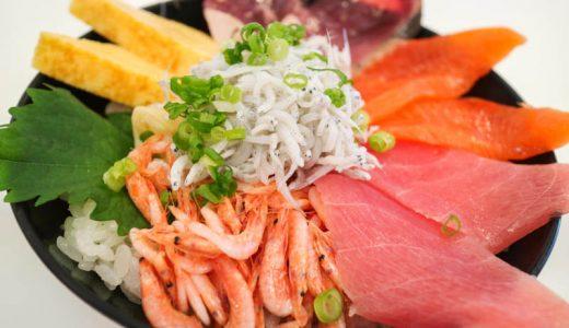 【駿河湾沼津SAグルメ】サマサ水産の海鮮丼を食べてきた 具だくさんの「駿河丼」がおすすめ!