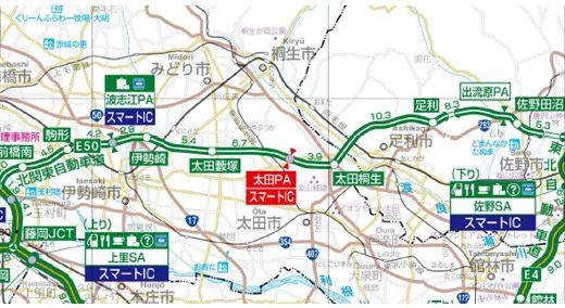 """北関東道「太田強戸PA・SIC」が2018年7月28日(土)15時オープン """"きたかん""""の地域名産が勢揃い 24時間ガソリンスタンドも"""